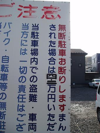 syouhizei.jpg